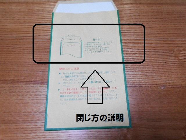 f:id:chakuma2017:20181203084918j:plain