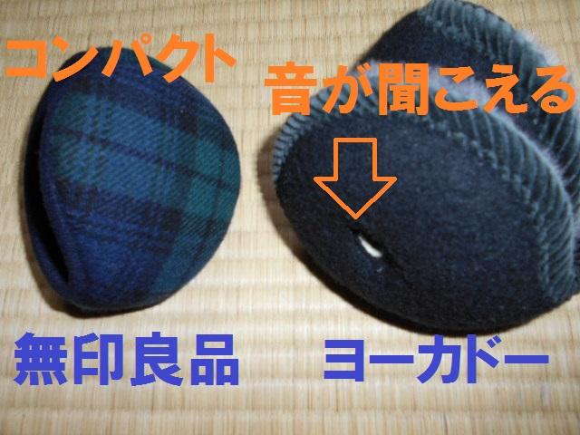 f:id:chakuma2017:20181209175818j:plain