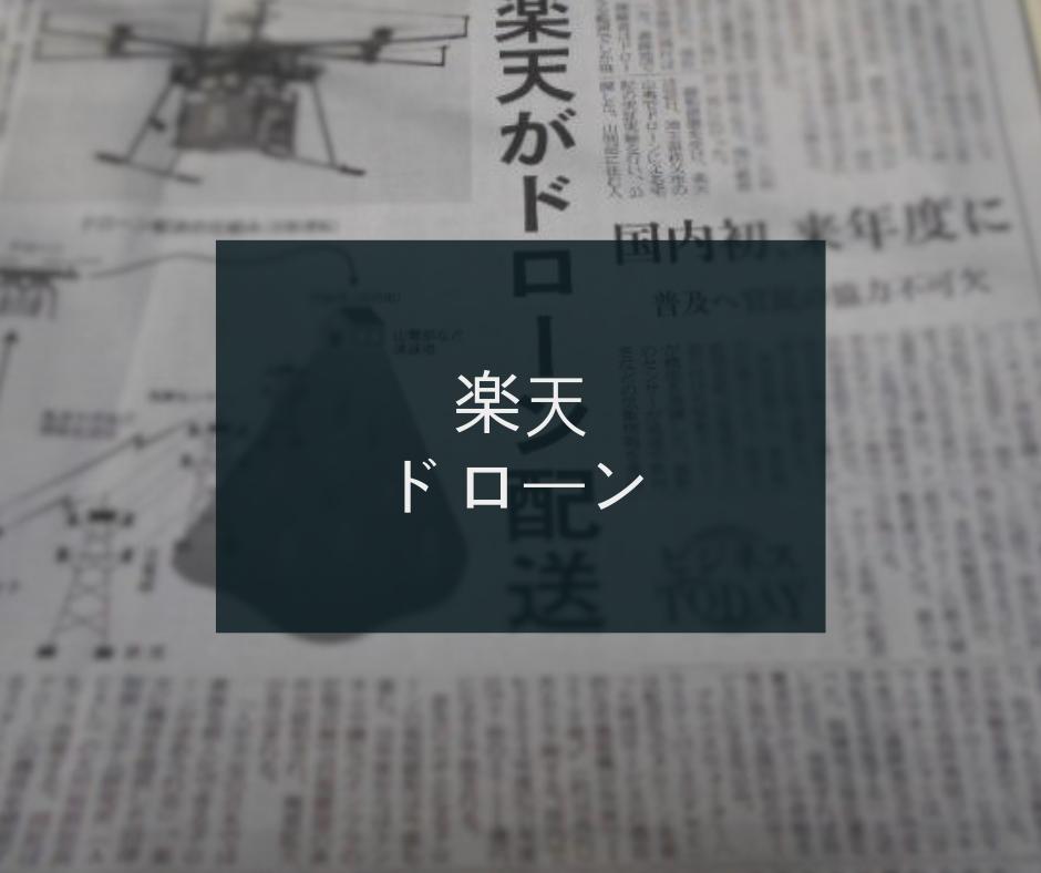f:id:chakuma2017:20190126084220p:plain