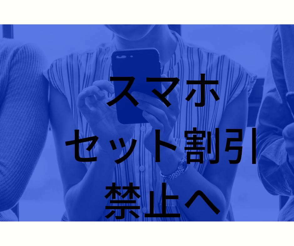 f:id:chakuma2017:20190130073114p:plain