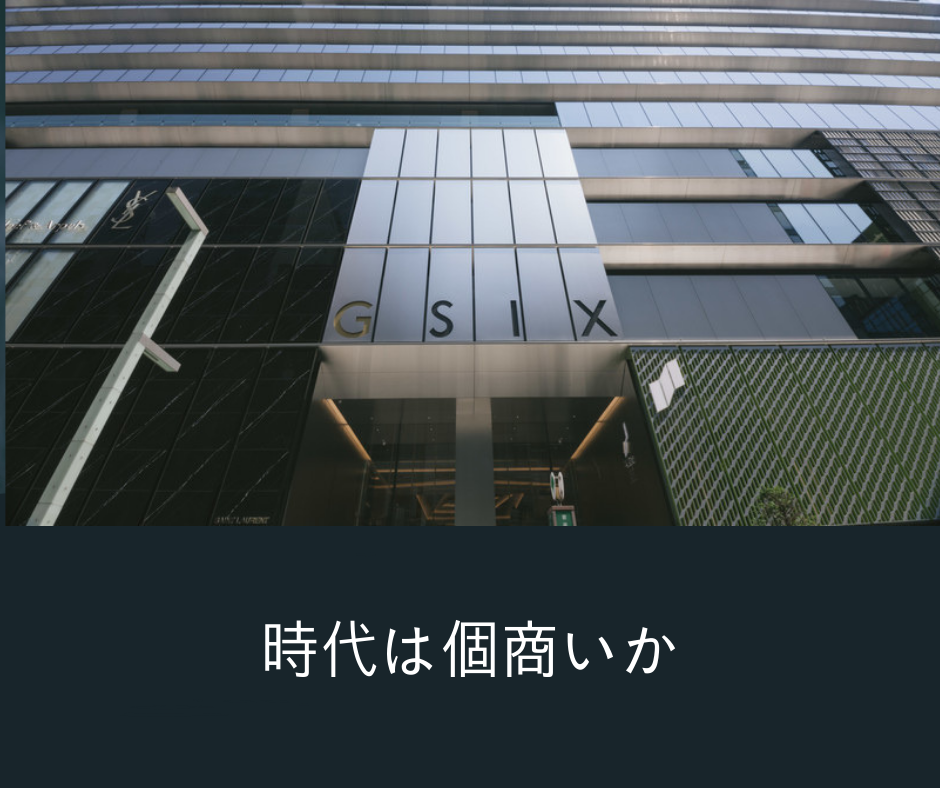 f:id:chakuma2017:20190201092404p:plain