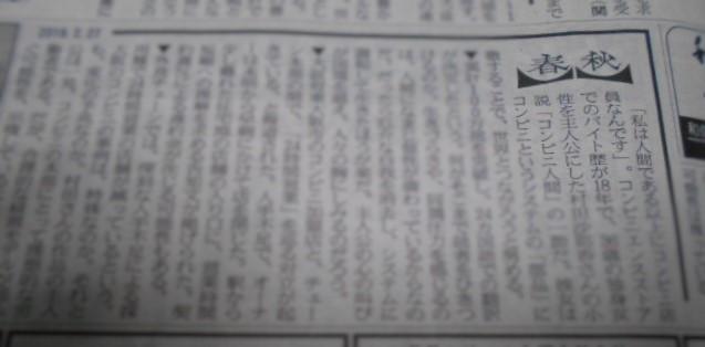 f:id:chakuma2017:20190227212903j:plain