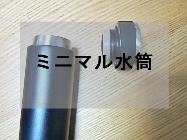 f:id:chakuma2017:20190805180412j:plain