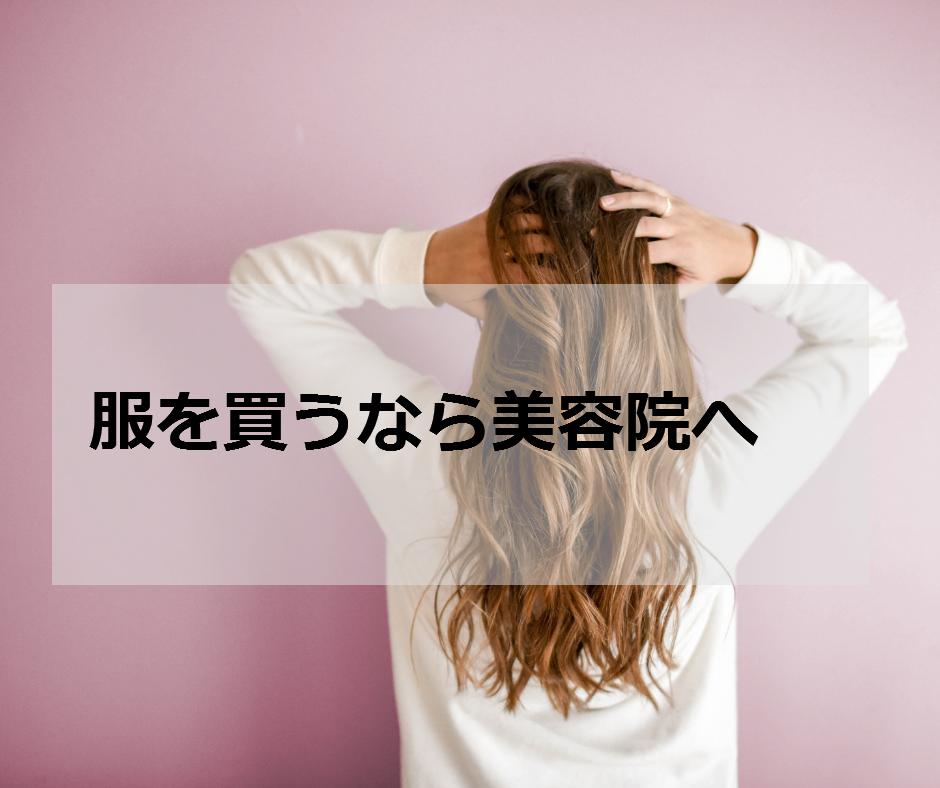 f:id:chakuma2017:20190823094246p:plain