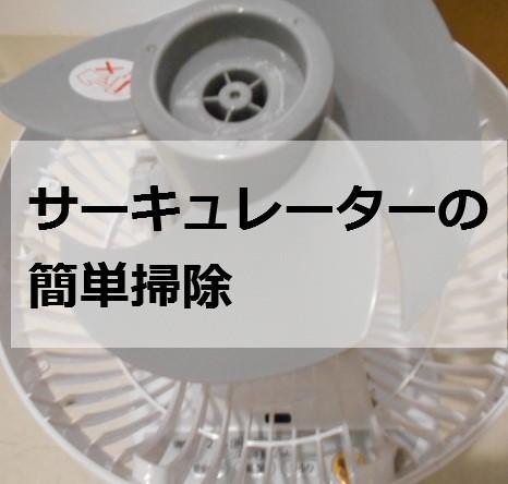 f:id:chakuma2017:20190903121223j:plain