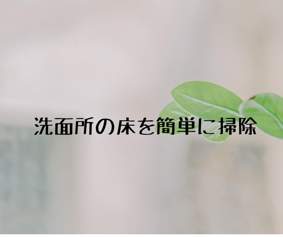 f:id:chakuma2017:20191017203502p:plain