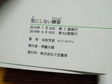 f:id:chakuma2017:20191109205001j:plain