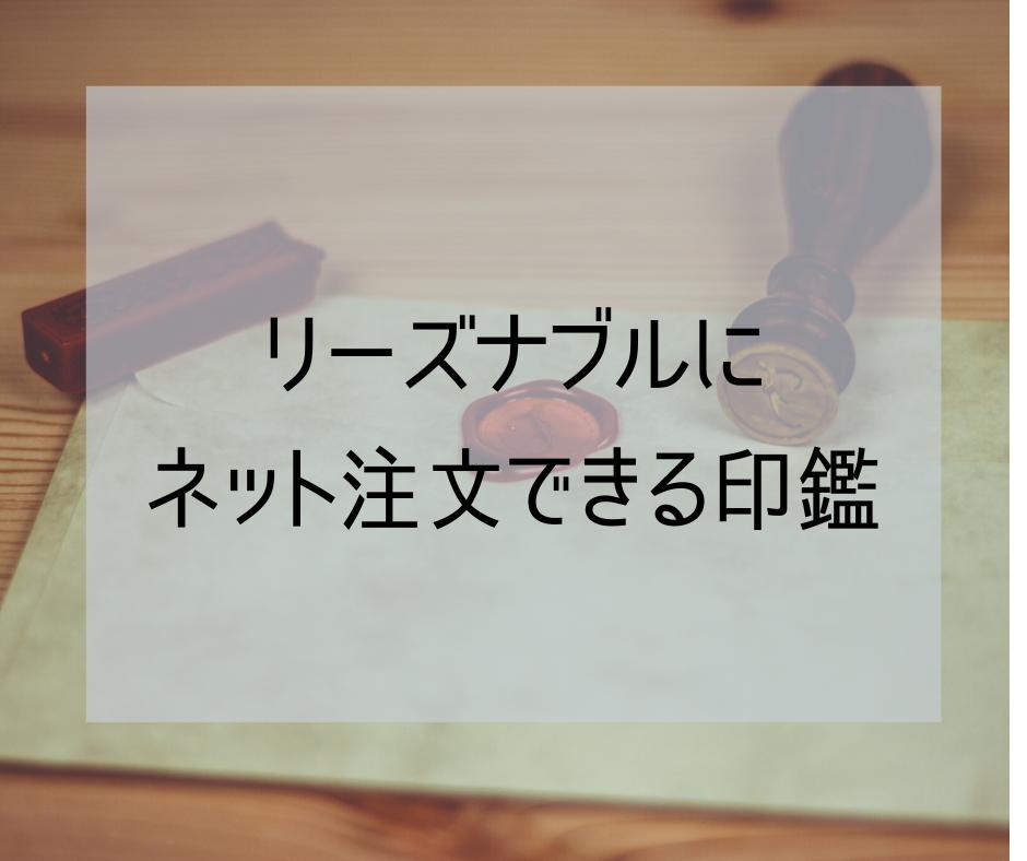 f:id:chakuma2017:20191213102852p:plain
