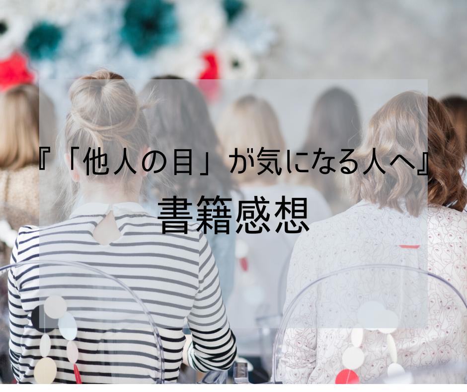 f:id:chakuma2017:20191214185335p:plain