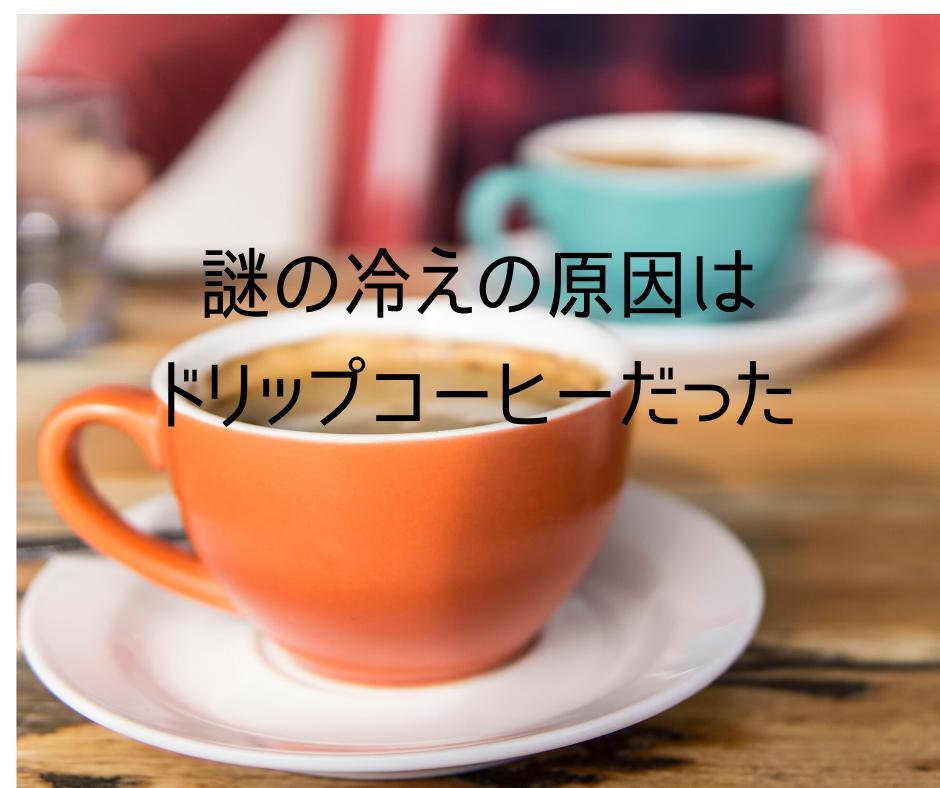 f:id:chakuma2017:20191219074926p:plain