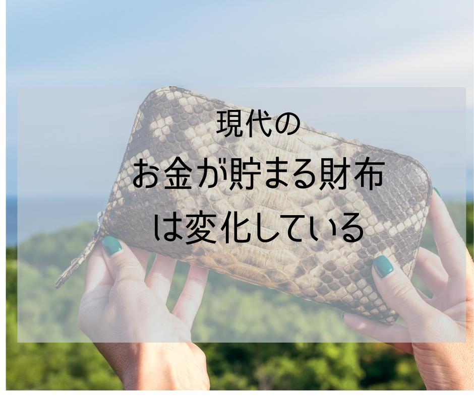f:id:chakuma2017:20191223165025p:plain