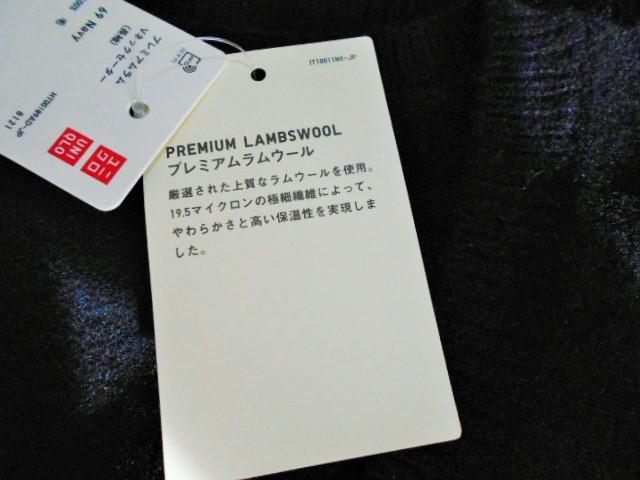 f:id:chakuma2017:20191229102811j:plain