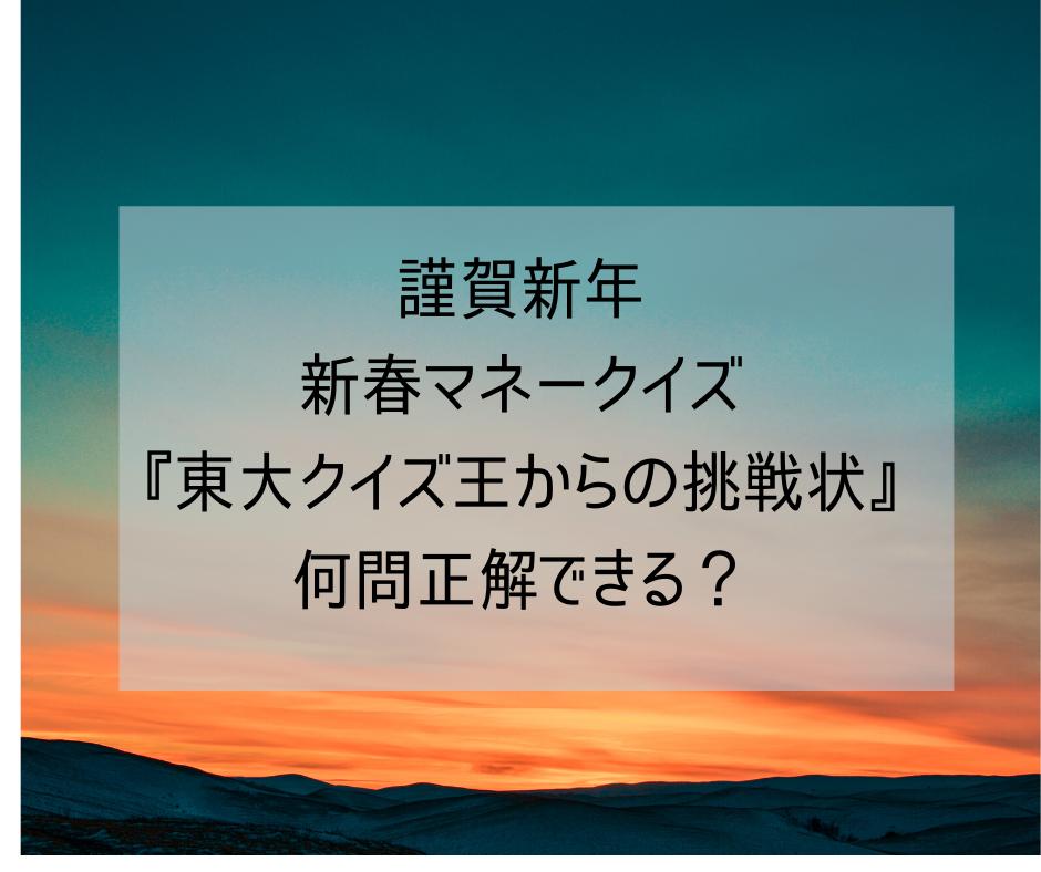 f:id:chakuma2017:20200101102853p:plain