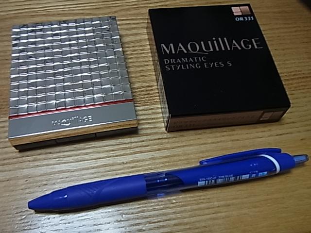 f:id:chakuma2017:20200116101459j:plain