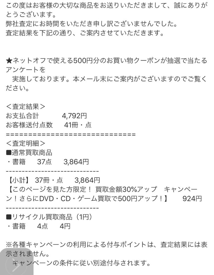 f:id:chakuma2017:20200223064408p:plain