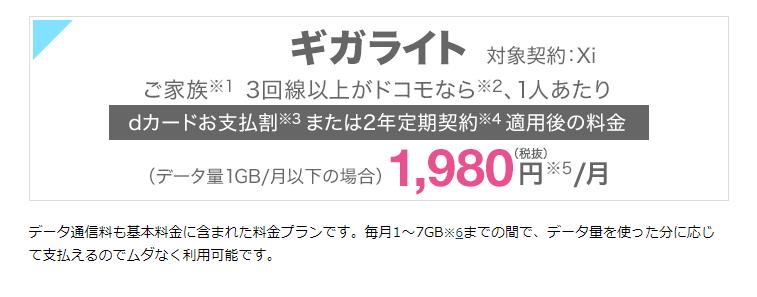 f:id:chakuma2017:20200311144323p:plain