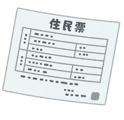 f:id:chakuma2017:20200408121512p:plain