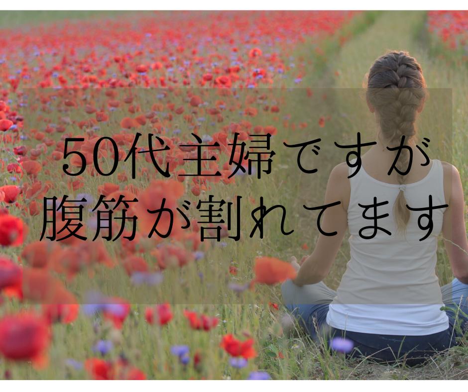 f:id:chakuma2017:20200603114501p:plain
