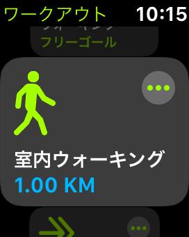 f:id:chakuma2017:20200911113139p:plain
