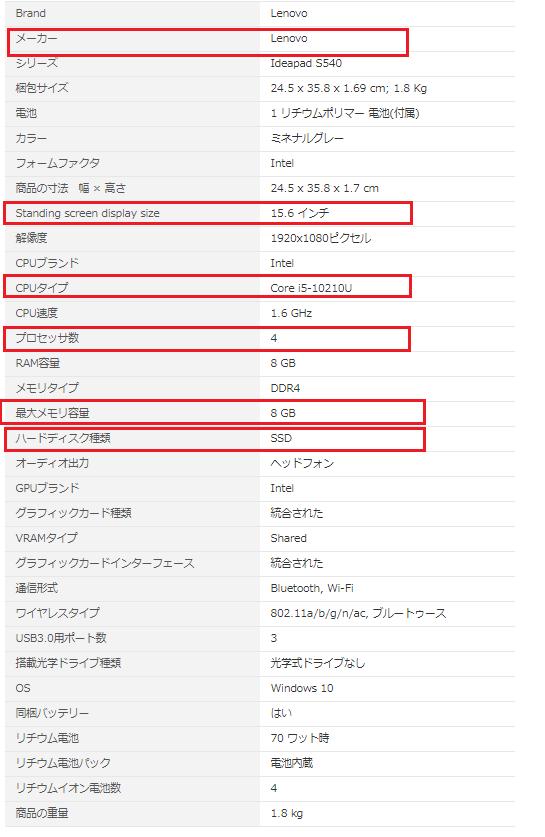 f:id:chakuma2017:20201019141100p:plain