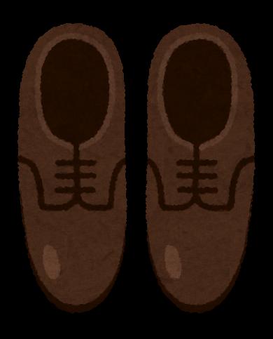f:id:chakuma2017:20201104094838p:plain