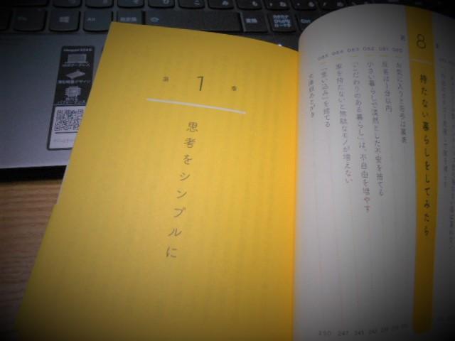 f:id:chakuma2017:20201120182820j:plain