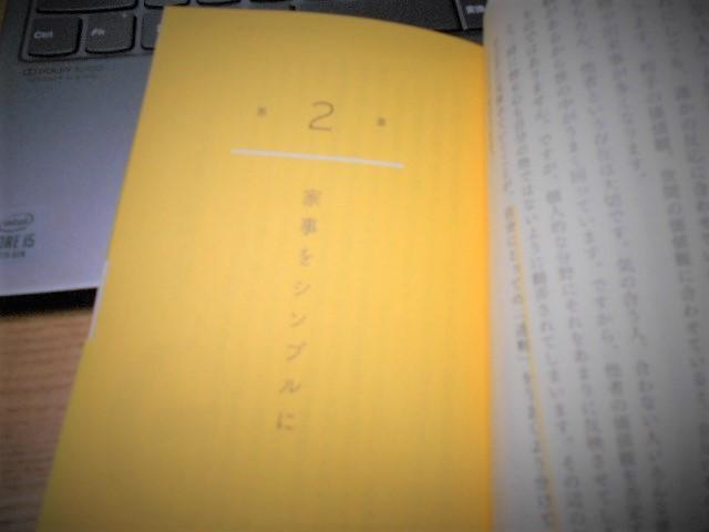 f:id:chakuma2017:20201120182927j:plain