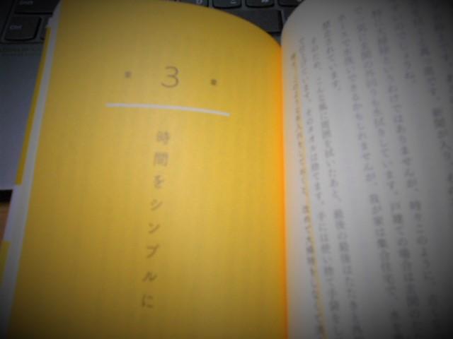 f:id:chakuma2017:20201120183005j:plain