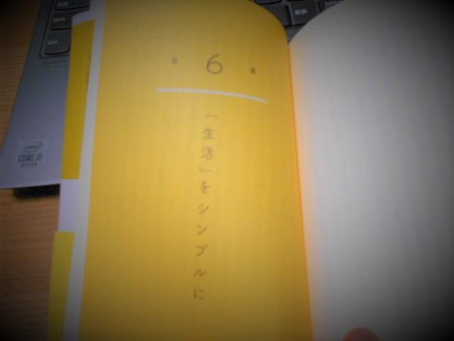 f:id:chakuma2017:20201120183134j:plain