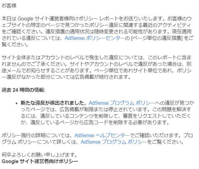 f:id:chakuma2017:20210224122352p:plain