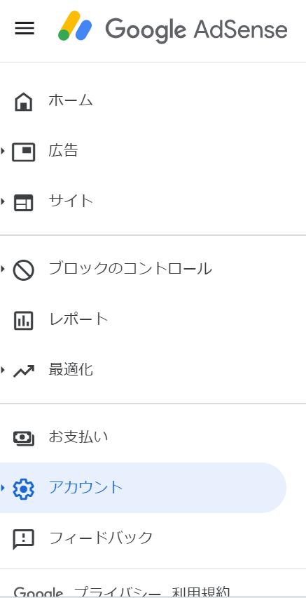 f:id:chakuma2017:20210224122416p:plain