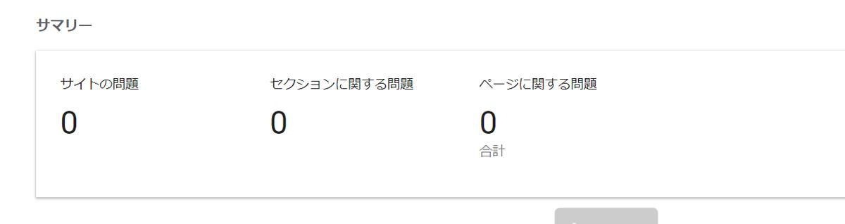 f:id:chakuma2017:20210301200742p:plain