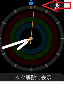 f:id:chakuma2017:20210330085922p:plain