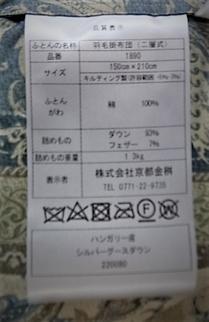 f:id:chakuma2017:20210424141304j:plain
