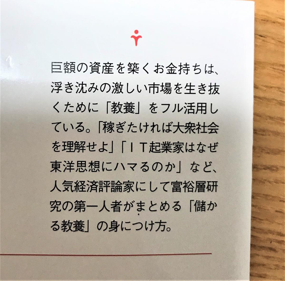 f:id:chakuma2017:20210506094256j:plain