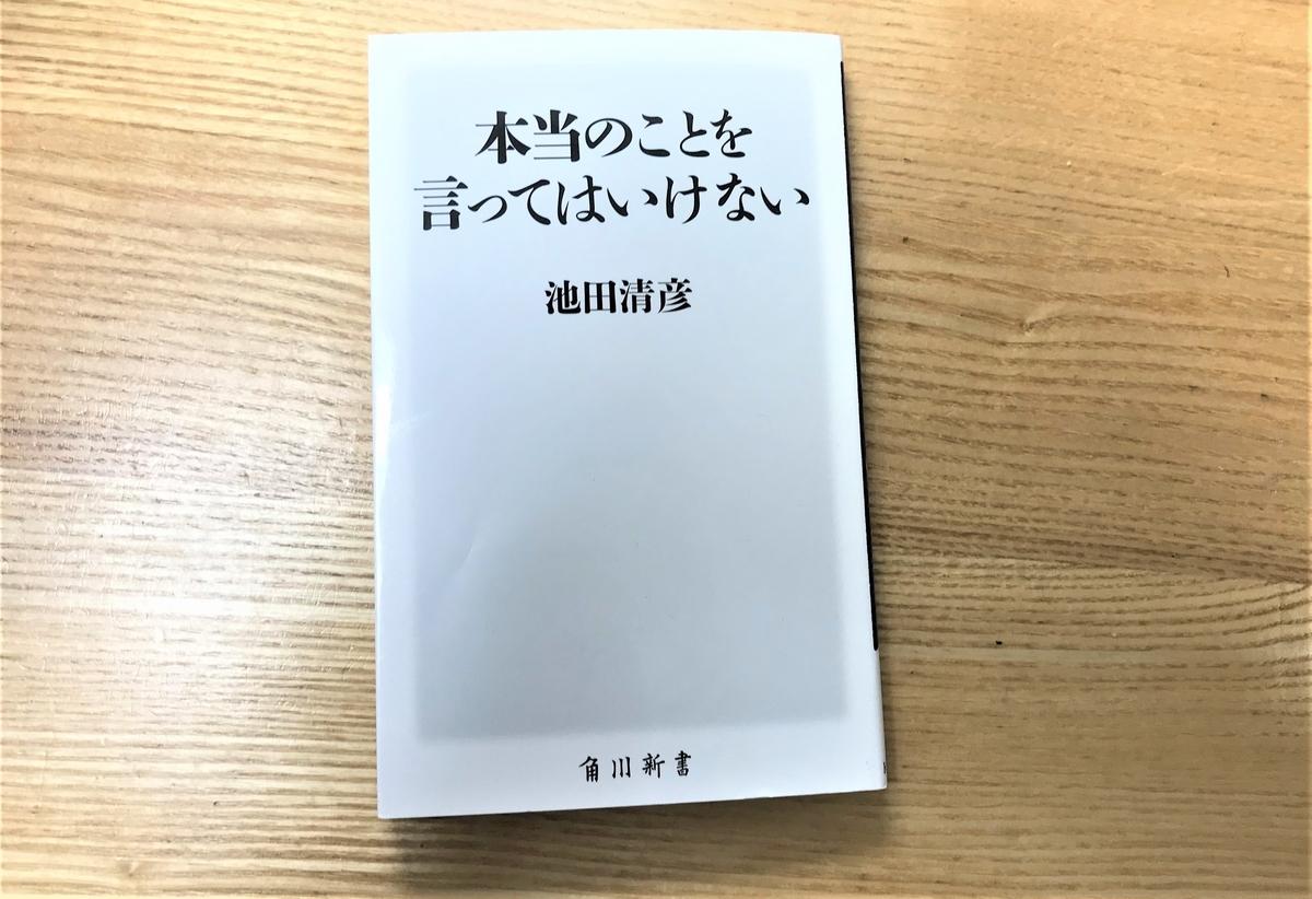f:id:chakuma2017:20210521204648j:plain