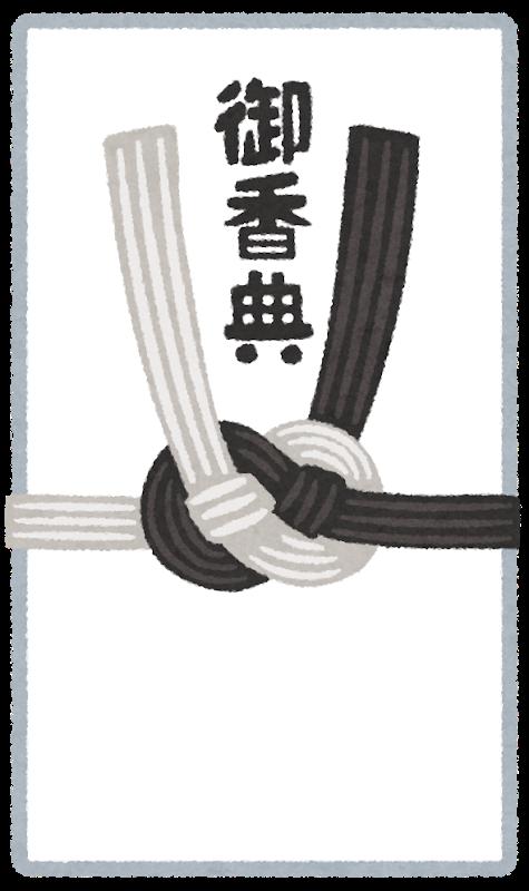 f:id:chakuma2017:20210601144611p:plain