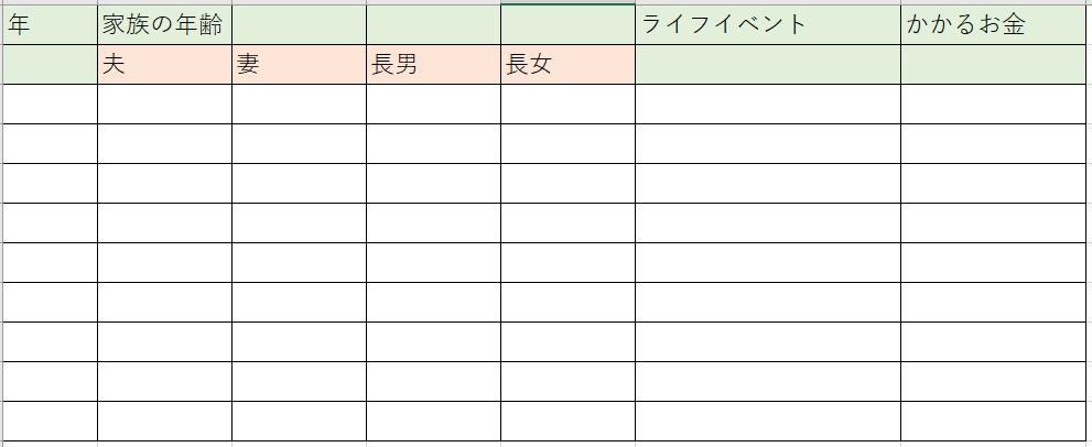 f:id:chakuma2017:20210613173110p:plain