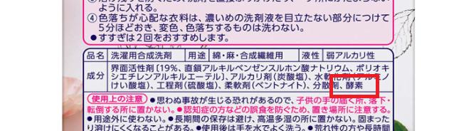 f:id:chakuma2017:20210618120053p:plain
