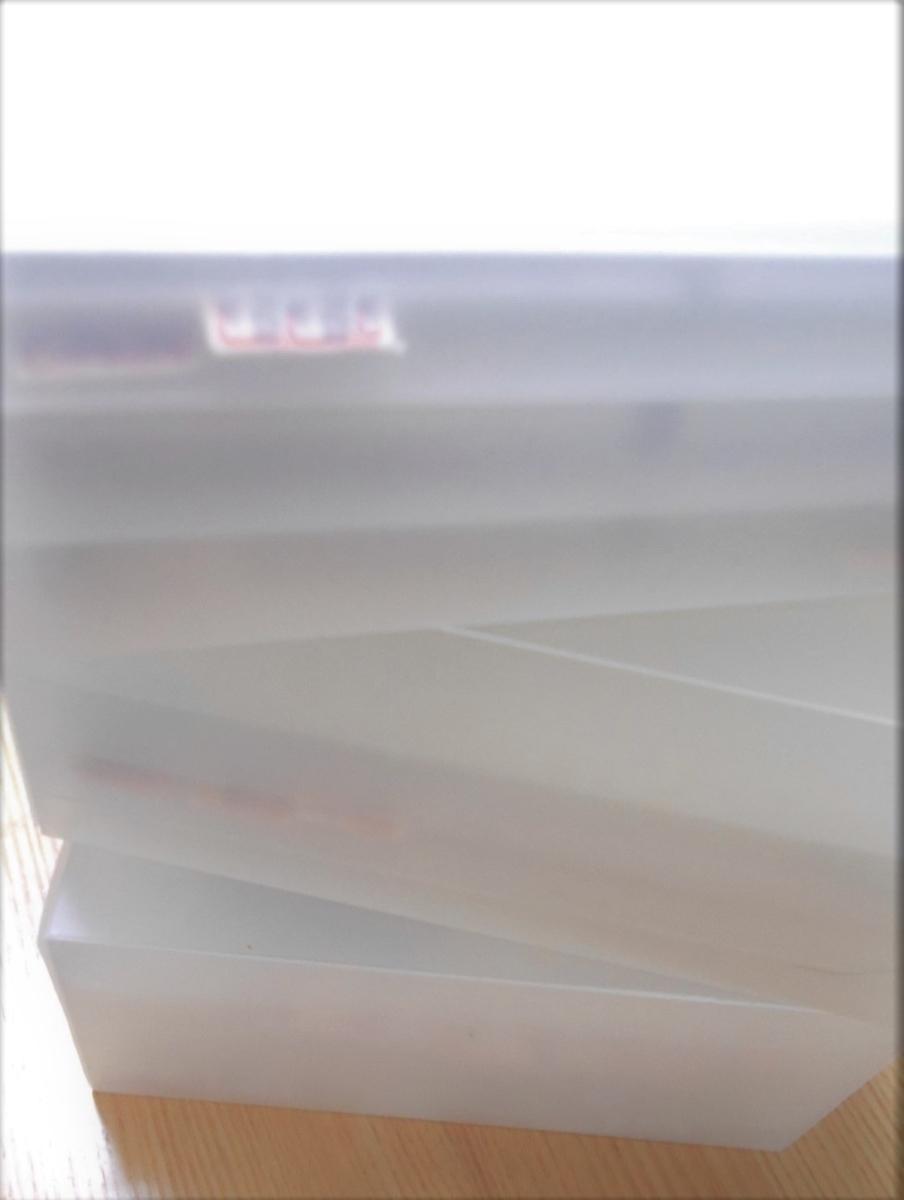 f:id:chakuma2017:20210816174359j:plain