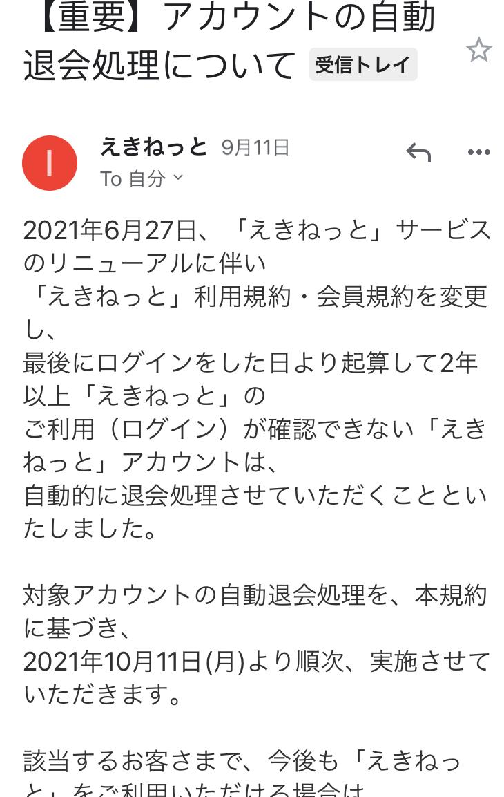 f:id:chakuma2017:20210913143916p:plain
