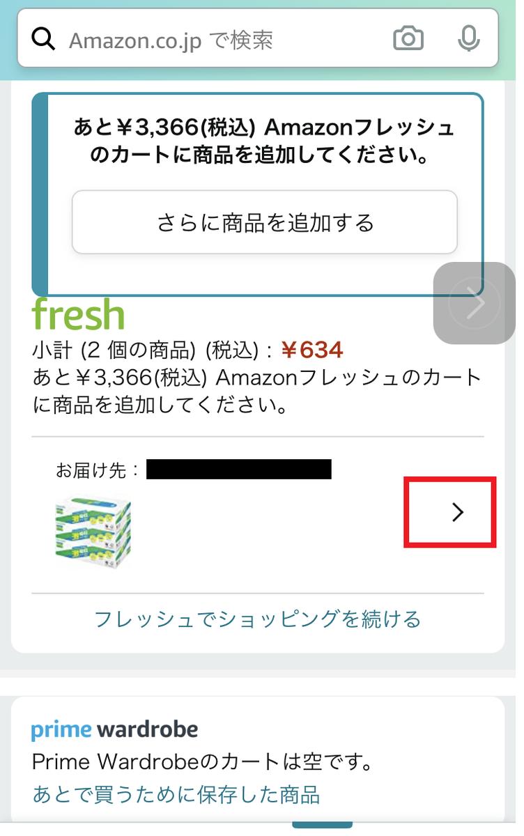 f:id:chakuma2017:20210921174223p:plain