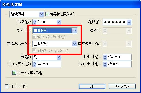 20090702175756