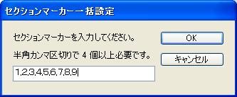 f:id:chalcedony_htn:20091112205933p:image