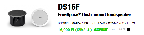 f:id:challenge_funlife:20170920230225p:plain