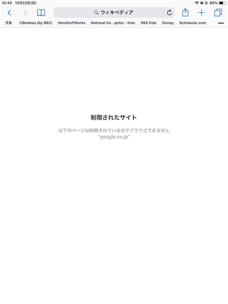 f:id:challenge_funlife:20191223221049p:image