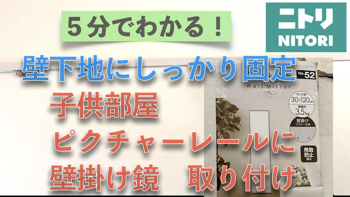 f:id:challenge_funlife:20201115224953j:plain