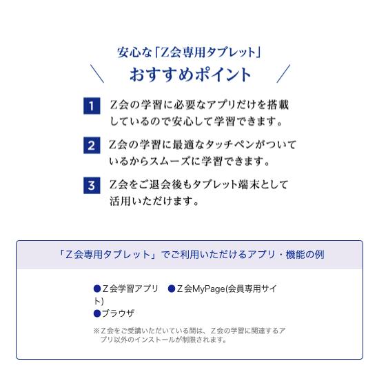 f:id:challenge_funlife:20210131110506p:plain
