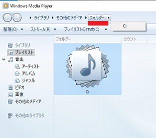 Windows Media Player DVD RWドライブ
