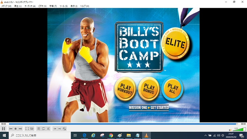 VLC media player Billy's DVD
